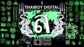 Diamonds (feat. Yung Lean) (0)Thaiboy Digital