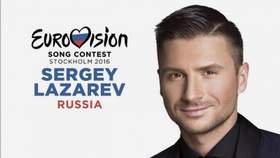 You Are the Only One 3 место | Россия 2016 - Sergey Lazarev