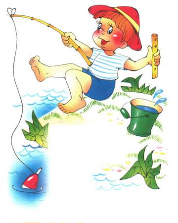 агнии барто стих любитель рыболов о чем оно