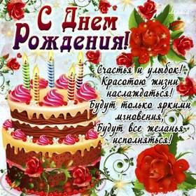 Поздравление на день рождения на 23 года