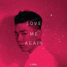 Beautiful Goodbye G.Soul