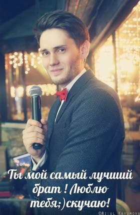 Чеченские песни макка межиева как я тебя никто не любит 2015.