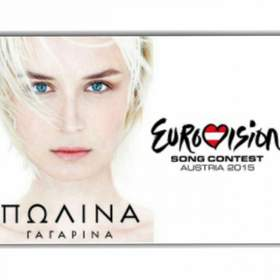 A Million Voices (Миллион голосов) Russia 2015 - Polina Gagarina