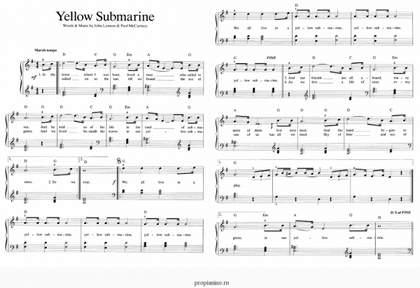 Текст песни о подводниках