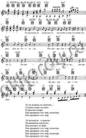 Сиреневый туман: песенник: любимые песни и романсы для голоса и гитары